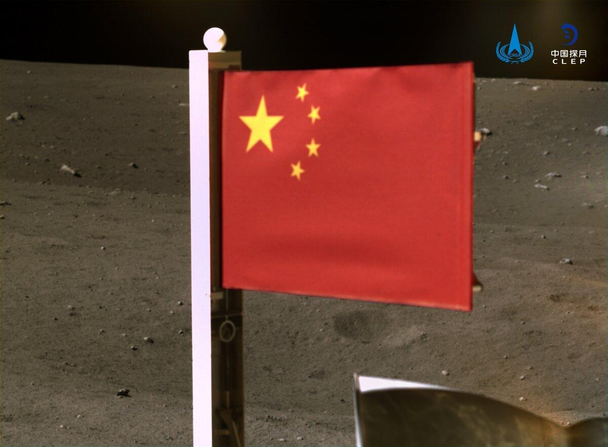 4 dekabrya 2020 goda vtoraya strana v istorii ustanovila svoj flag na lune spustya 50 let