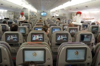 aviakompanii budut besplatno testirovat passazhirov na domu pered poletom podrobnosti