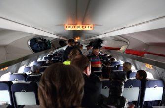 aviakompanii dobilis svoego kak budut letat passazhiry