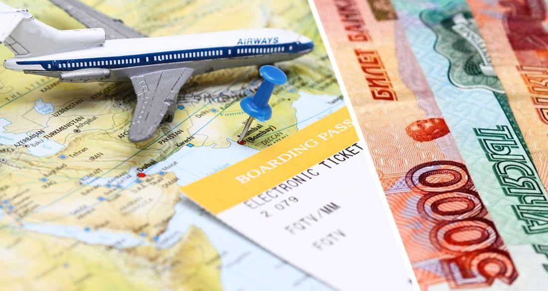 aviakompanii obrushili ceny na bilety podborka samyh deshevyh