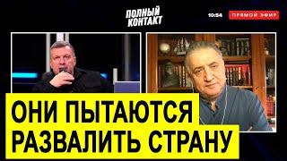 bagdasarov otkrovenno rasskazal o celyah rossijskih liberalov