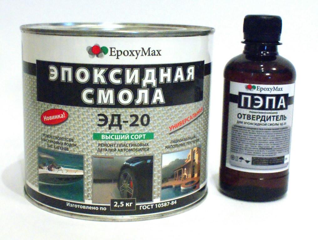 chem otteret epoksidnuju smolu s metalla