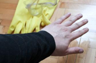 chem otteret epoksidnuju smolu s ruk