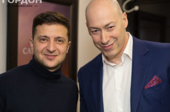 dmitrij gordon rasskazal o glavnoj oshibke zelenskogo na postu prezidenta ukrainy dmitrij gordon rasskazal o glavnoj oshibke zelenskogo na postu prezidenta ukrainy