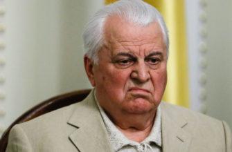 eks prezident ukrainy leonid kravchuk sdelal rezkoe zayavlenie v adres rossii