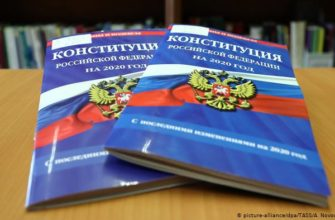 evropejskij sojuz oficialno vyskazalsya o popravkah v konstituciju rf