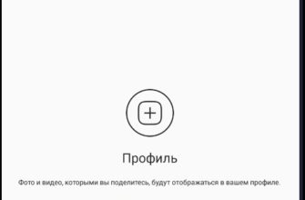 gde nahoditsya instagram arhiv i kak posmotret arhivnye foto
