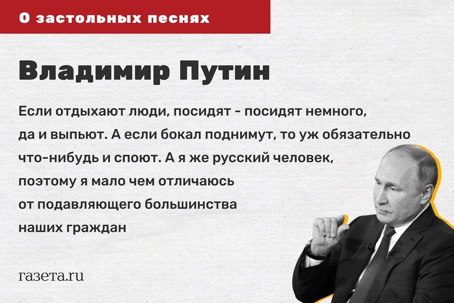 glavnyj sanitarnyj vrach zapretila moskvicham otdyhat na rossijskih kurortah