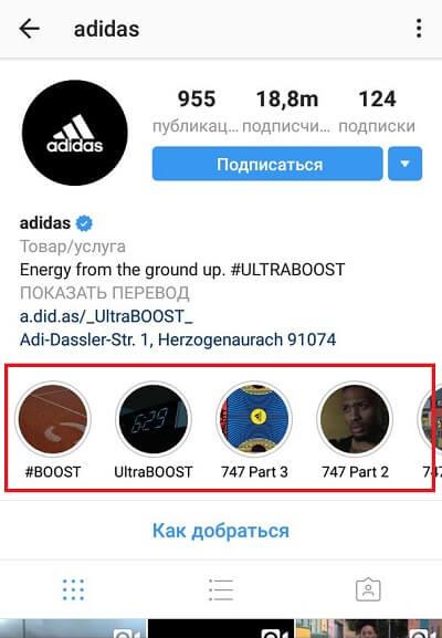 hajlajty v instagram kak sdelat i ispolzovat