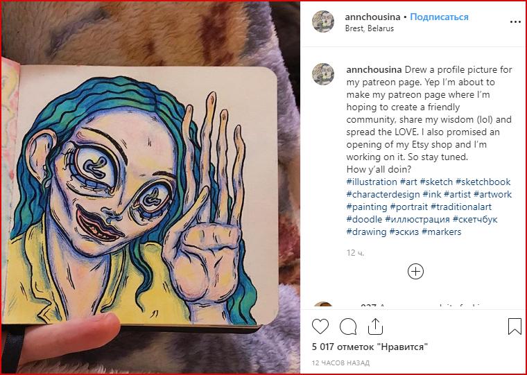 instagram iskusstvo art heshtegi dlya hudozhnikov