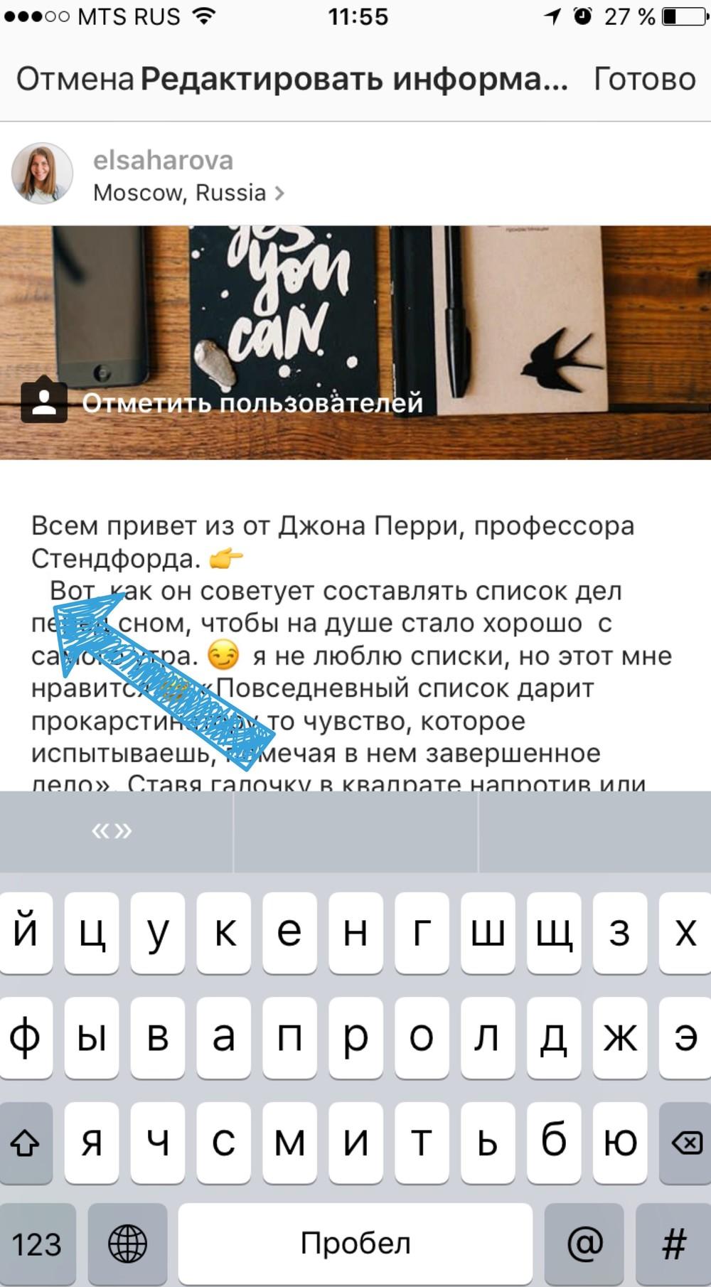 kak dobavit nevidimyj probel v instagram