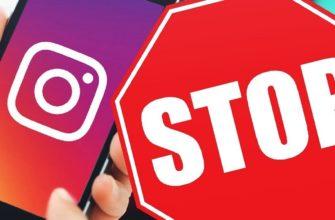 kak obojti blokirovku v instagram i publikovat video s muzykoj
