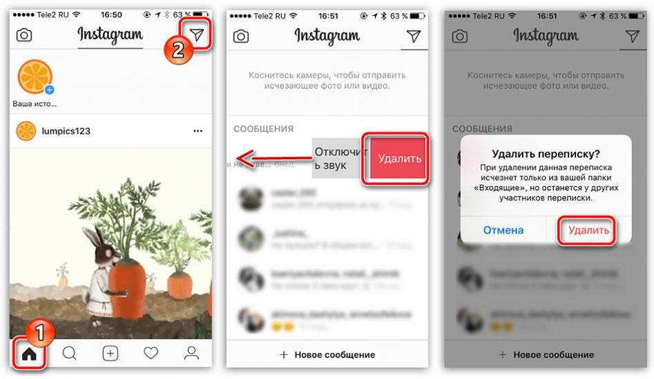 kak udalit perepisku v instagram direkt vse sposoby