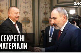 nikol pashinyan obyasnil pochemu podpisal mirnoe soglashenie s azerbajdzhanom po nagornomu karabahu nikol pashinyan obyasnil pochemu podpisal mirnoe soglashenie s azerbajdzhanom po nagornomu karabahu