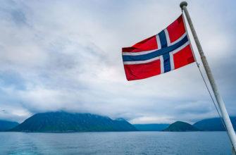 norvegiya snizila stavku po kreditam do 0