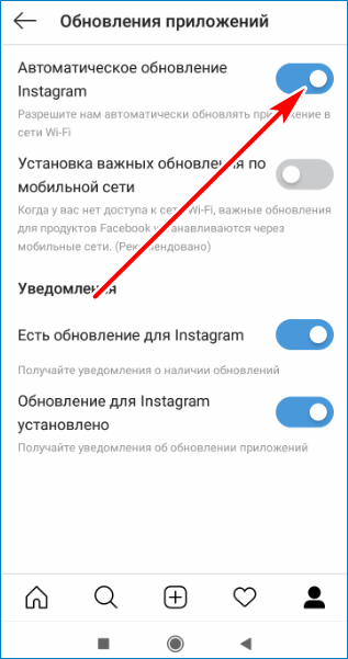obnovlenie instagram do poslednej versii na telefone i kompjutere