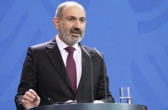 pashinyan prizval franciju i ssha podkljuchatsya k resheniju konflikta v karabahe