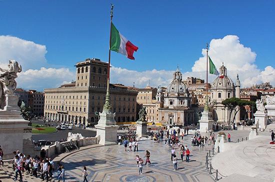 posol italii v rf soobshhil chto strana primet rossijskih turistov s 15 ijunya posol italii v rf soobshhil chto strana primet rossijskih turistov s 15 ijunya