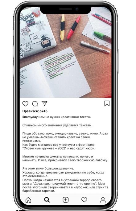 post v instagram kak rasschitat maksimalnoe kolichestvo simvolov