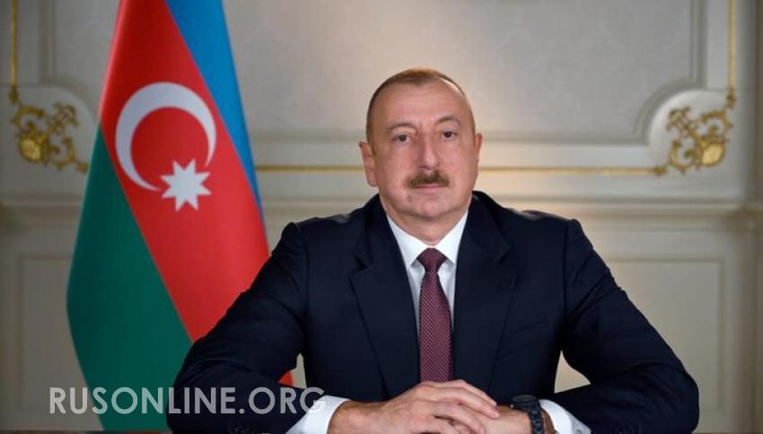 prezident azerbajdzhana ilham aliev obratilsya k rossiyanam po povodu konflikta s armeniej