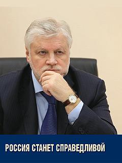 rossiya ne vyrazhaet ni malejshego zhelaniya izmenit svoe povedeniya premer ministr latvii prizval na