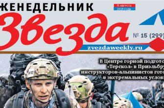 rossiya vnov otkryvaet bazy perebrasyvaet vojska i upravlyaet bolshim ledokolnym flotom