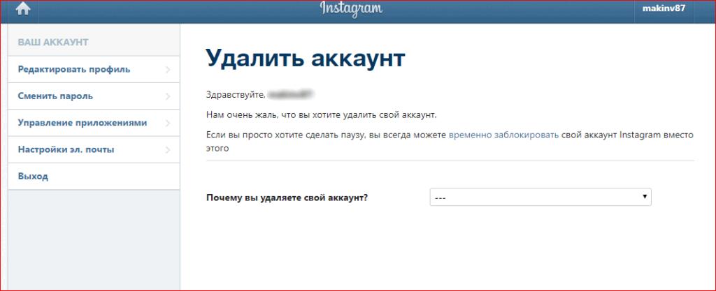 stranicza blokirovki instagrama