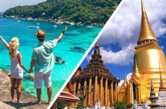 tailand otkryvaet granicy dlya inostrannyh turistov