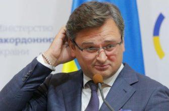 ukraina oficialno podderzhala azerbajdzhan v protivostoyanii s armeniej ukraina oficialno podderzhala azerbajdzhan v protivostoyanii s armeniej