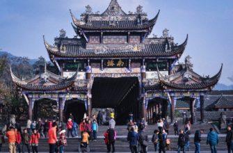 v kitae otkryli turizm kak zhivet strana