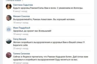 v rf oficialno sdelali zayavlenie o sostoyanii zdorovya ramzana kadyrova