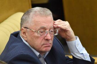 vladimir zhirinovskij obyasnil kak reshit vopros nagornogo karabaha chtoby prishel mir
