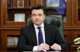 vorobev pohvalil grazhdan podmoskovya za rekord na golosovanii po popravkam
