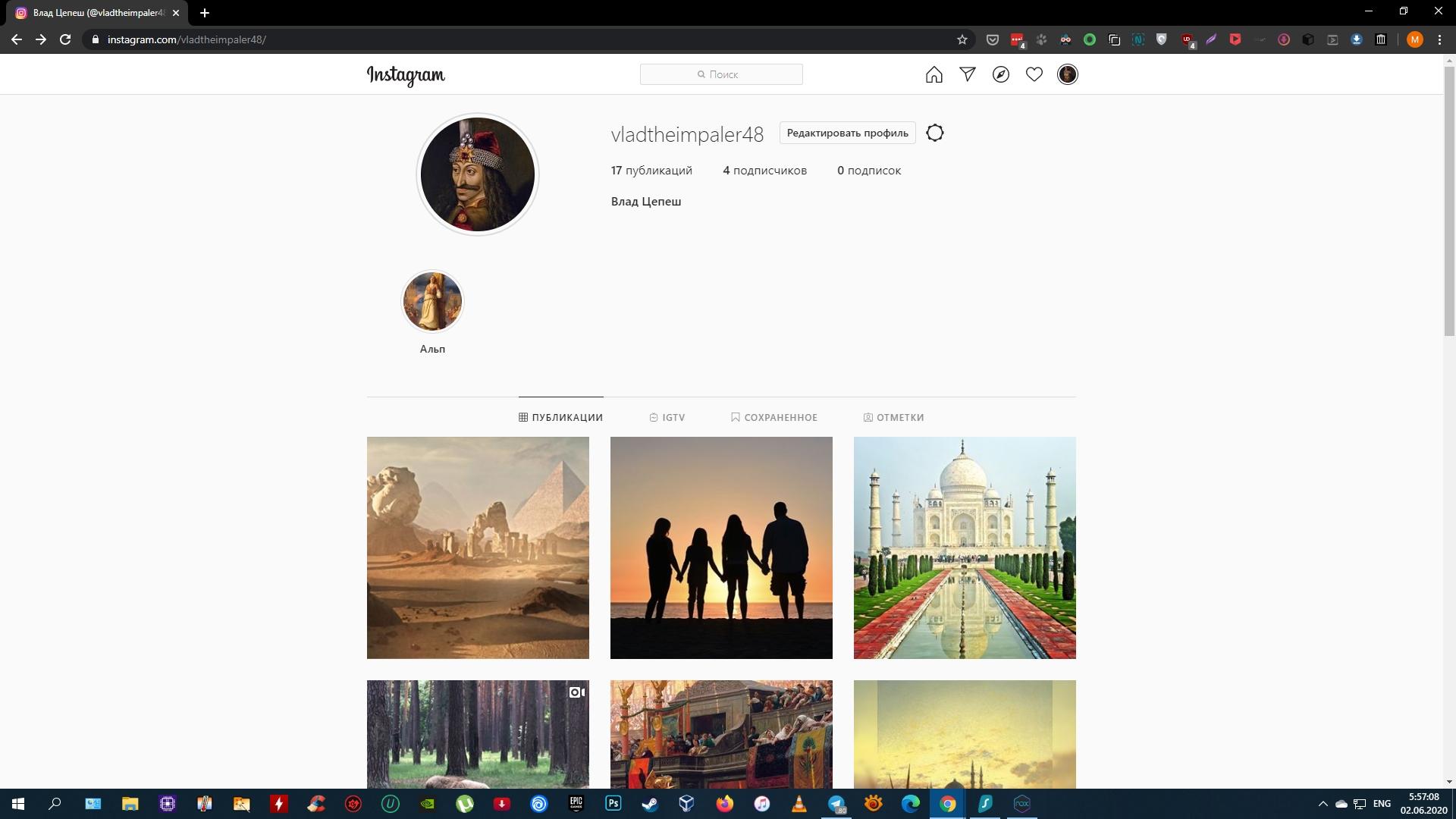 vse sposoby dobavleniya video v instagram cherez kompjuter