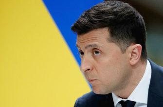 zelenskij potreboval u rukovodstva es nemedlenno prinyat ukrainu v evrosojuz
