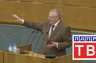 zhirinovskij dal prognoz po budushhemu rossii i mira na blizhajshie 10 let