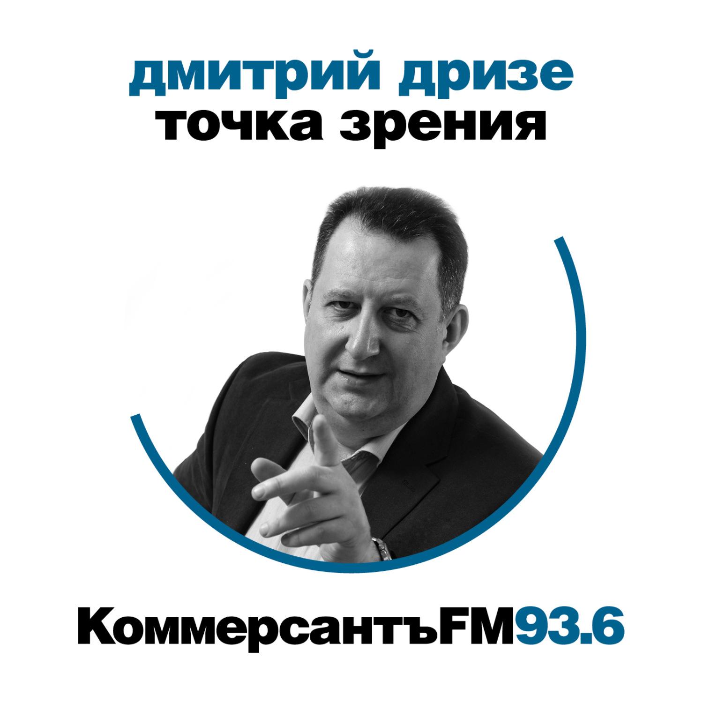 zjuganov vystupil s obrashheniem posle kommentariev kremlya o ego nesoglasii s popravkami