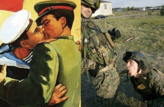 berut li geev gomoseksualistov v armiju