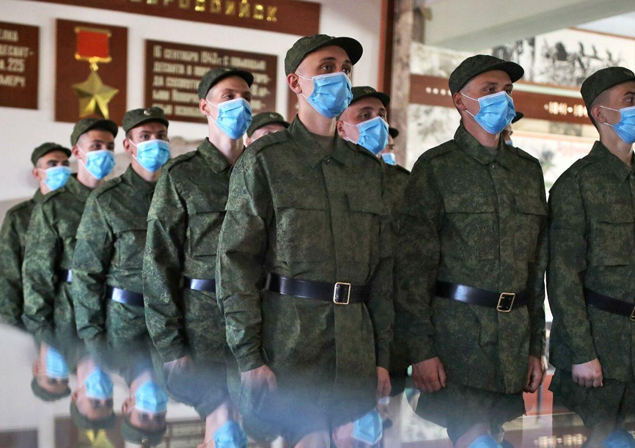 osennij prizyv v armiju rossii 2021 goda