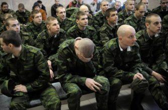 vruchenie vzyatki v voenkomate dlya osvobozhdeniya ot armii